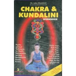 Chakra & Kundalini (Workbook) by Dr. John Mumford