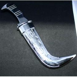 Μαχαίρι Κιρπάν Παραδοσιακό Σιχ Ινδία