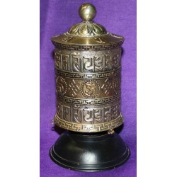 """ Mani "" Prayer Wheel from Nepal"