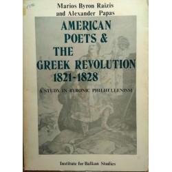 American Poets & The Greek Revolution