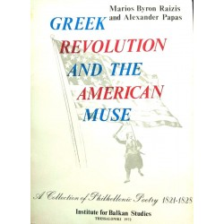 Greek revolution and the American Muse