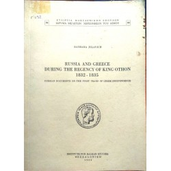 Russia and Greece during the Regency of King Othon