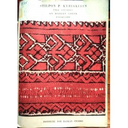 Two Studies of modern Greek Folklore