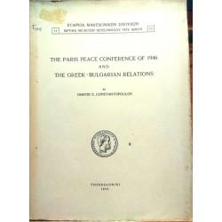 The Paris Peace Conferance of 1946