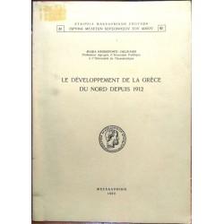 La Developpement de la Grece du Nord Depuis 1912